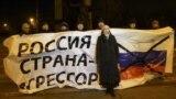Акція проти агресії Росії та блокади нею Азовського моря. Маріуполь, 28 листопада 2018 року