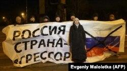 Акция протеста в Мариуполе