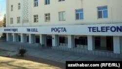 Отделение почты на улице Аннанова, Ашхабад (иллюстративное фото)