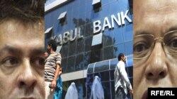 د مرکزي بانک په وینا د کابل بانک منحلول به افغان حکومت ته ډېر ګران پرېوزي
