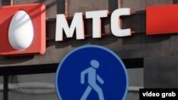 Логои MTC