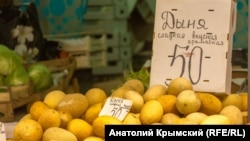 Фрукты и овощи: выросли ли цены после открытия сезона? (фотогалерея)