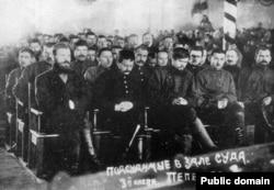 Суд над Пепеляевым, Чита, январь 1924 года