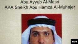 Лидерот на Ал Каеда во Ирак