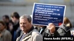 Sećanje na Zorana Đinđića