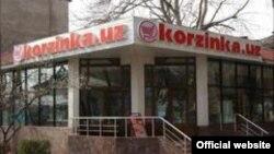 Yunus Rajabiy ko'chasidagi bu Korzinka endi Smartga aylanadi.