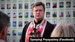 Священик ПЦУ Димитрій Присяжний