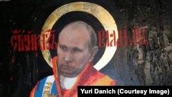 Фрагмент портрета Владимира Путина, который Юрий Данич приводит в качестве доказательства того факта, что он вовсе не одобряет политику российских властей