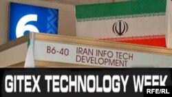 امسال غرفه ایران از سال گذشته در جیتکس کوچکتر شده است.