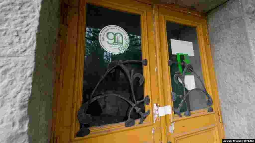 Двери санатория давно опечатаны
