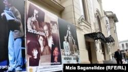 Моноспектакли в театре Марджанишвили пройдут в рамках проекта Министерства культуры и охраны памятников «Живые книги», который стартовал в апреле прошлого года