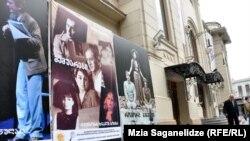 Театр им. Коте Марджанишвили (иллюстративное фото)