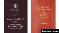 تصویر پاسپورت ایرانی در زمان محمدرضا شاه پهلوی (سمت راست) و نصویر پاسپورت ایرانی در زمان کنونی (سمت چپ)
