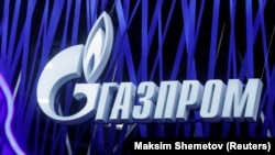 The logo of Russian gas giant Gazprom.