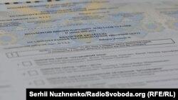 У ЦВК додали, що станом на 12 липня зареєстрували 1 413 офіційних спостерігачів на позачергових виборах народних депутатів України