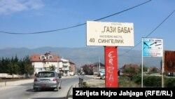 Shkupi në dy pamje