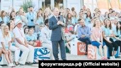 Президент России Владимир Путин на молодежном форуме «Таврида», 19 августа 2016 года, иллюстрационное фото