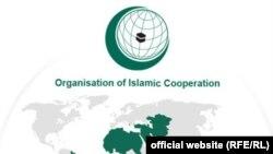 Лого Организации исламского сотрудничества