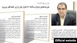 صفحه اجتماعی روزنامه خراسان دوشنبه