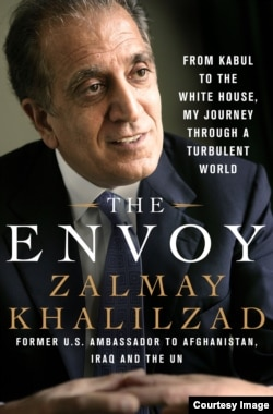 Cover of Zalmay Khalilzad's recently published memoirs.