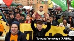 Марш за вільний інтернет у Санкт-Петербурзі