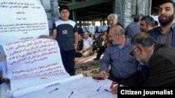 شهروندان شاهرودی در پایان مراسم نماز جمعه، طوماری را با هدف اعتراض به این اقدام امضا کردهاند.
