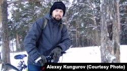 Аляксей Кунгураў