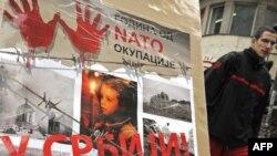 """Плакат """"10 лет оккупации Сербии НАТО"""", Белград, 23 марта 2009 года"""