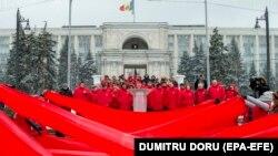 Акция сторонников партии социалистов