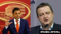 Nikola Dimitrov i Ivica Dačić ministri spoljnih poslova Makedonije i Srbije