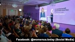Виступ Олени Зеленської на відкритті конгресу