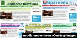 Сделанные по одному шаблону сайты московских районных интернет-газет - коллаж noodleremover.news