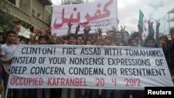 Protesta anti-qeveritare, Siri, 20 prill, 2012