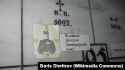 Grobnica Dragutina Dimitrijevića Apisa u Grčkoj