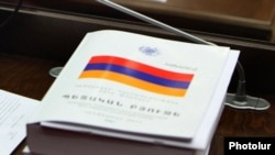 Armenia - A copy of the government's draft state budget for 2012 debated in parliament.