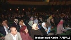 المؤتمر العلمي الاول لمعهد الهندسة الوراثية بجامعة بغداد