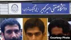 سه دانشجوی امیر کبیر که باید تا پایان ریاست جمهوری احمدی نژاد در زندان بمانند.