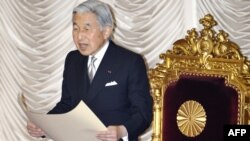 Yapon imperatoru Akihito
