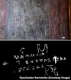 Запис про поховання 14 квітня 1092 року князя Всеволода Ярославича