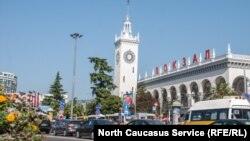 Вокзал у Сочі, ілюстраційне фото