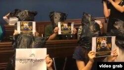 Gürcüstan parlamentində azərbaycanlı jurnalist Əfqan Muxtarlıya dəstək aksiyası
