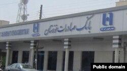 شعبه بانک صادرات در خوزستان که بزرگترین اختلاس بانکی در تاریخ ایران را رقم زده است.