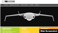 Фрагмэнт сайту кампаніі TM Services