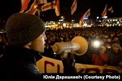 Дмитро Дашкевич на одному з мітингів під гаслом «Іди геть», зверненим до президента Олександра Лукашенка, фото 2010 року