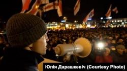Фотаздымкі Юліі Дарашкевіч