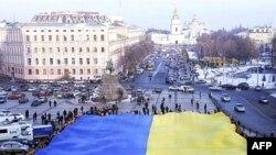 Активісти проукраїнських молодіжних організацій розкладють величезний український прапор у центрі Києва, 22 листопада 2007 року
