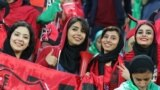 Iran Poised To Lift Ban On Women At Men's Soccer Games