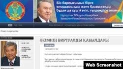 Астана қаласының әкімі Иманғали Тасмағамбетовтің блогы. 20 наурыз 2012 жыл.