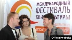 Открытие квир-фестиваля в Санкт-Петербурге