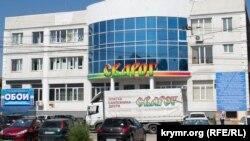 Торговый центр«Сварог» на улице Гидрографической. Севастополь, август 2018 года